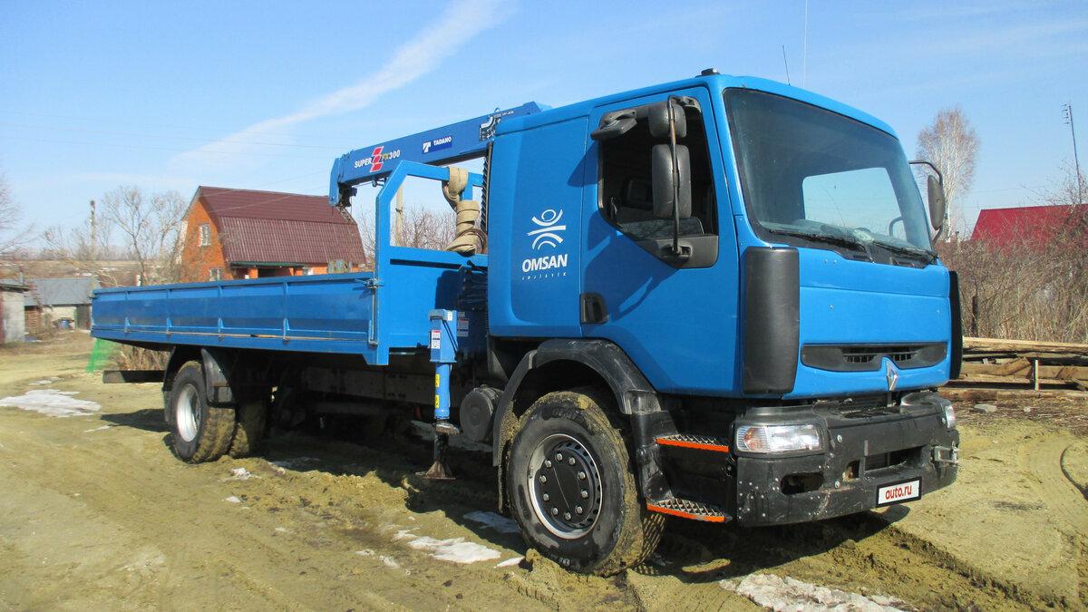 Авито авто спецтехника грузовики авито спецтехника волгоградская область
