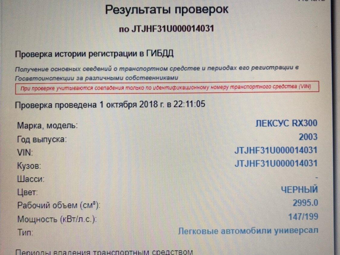 гет такси новосибирск официальный сайт тарифы