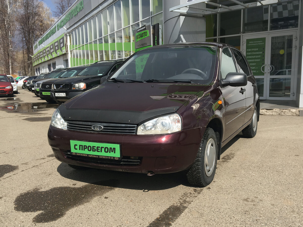 Поиск кредита на новые и б/у автомобили Лада по всем банкам Томской области.