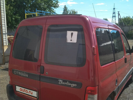 Купить Citroen Berlingo пробег 99 531.00 км 2007 год выпуска