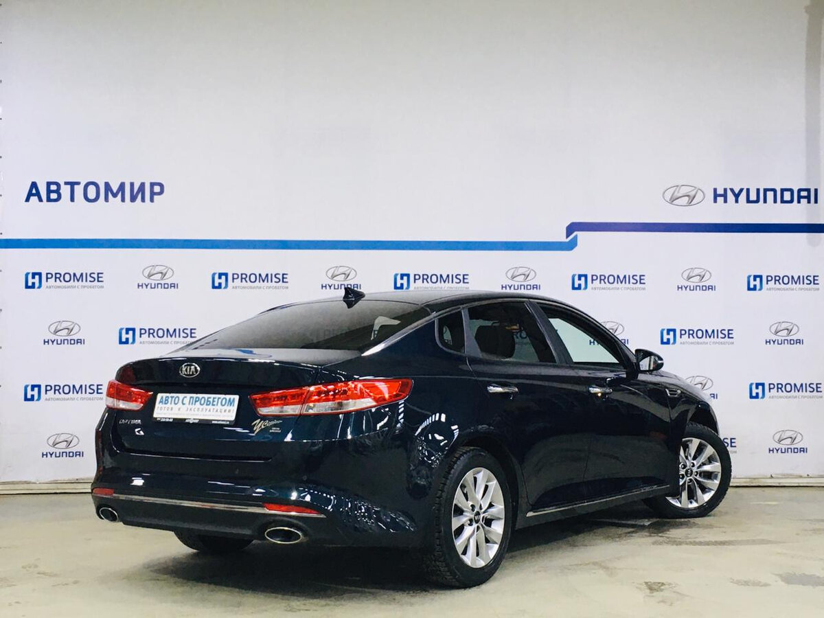 2016 Kia Optima  IV, синий - вид 4