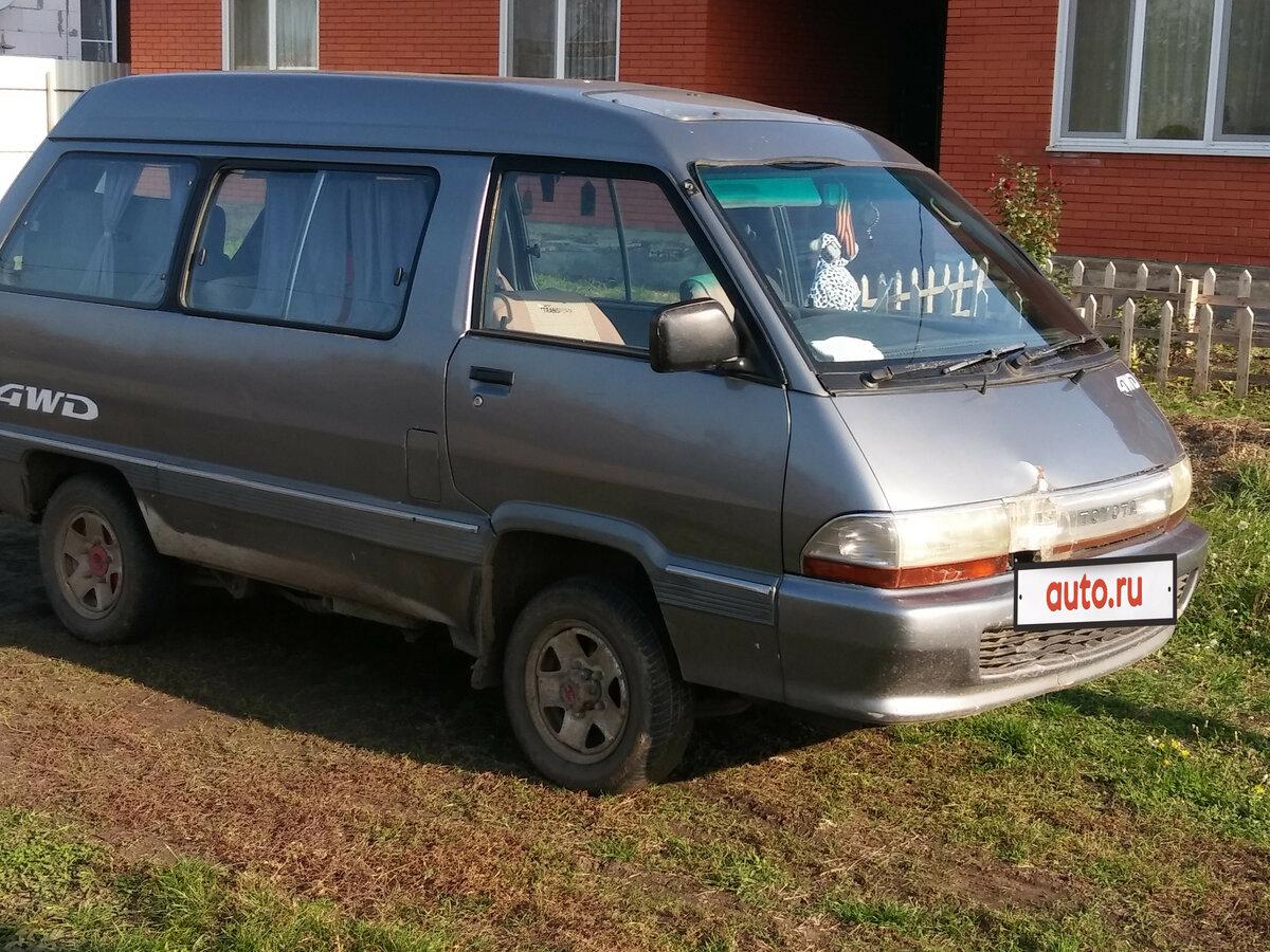 автомобиль тойота таун айс фото отметить, что наличие