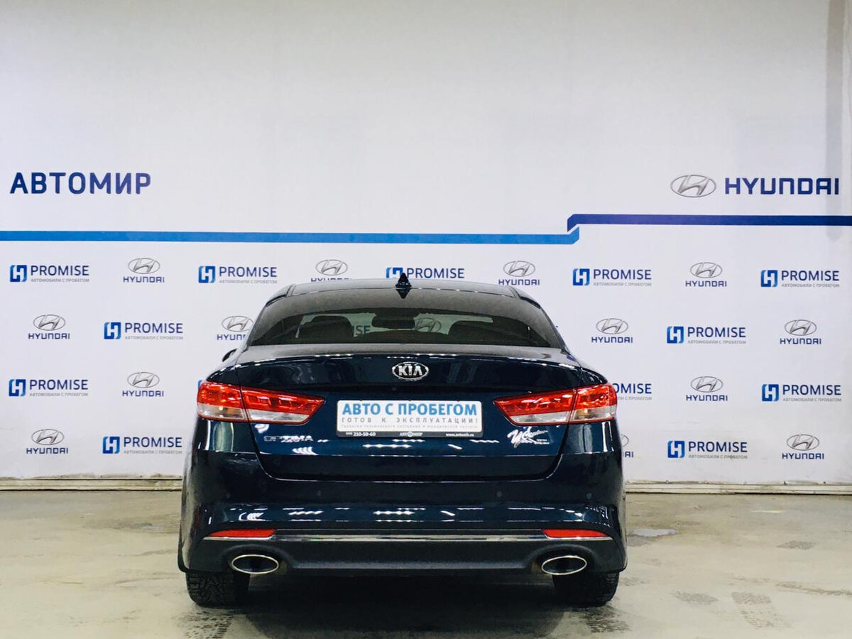 2016 Kia Optima  IV, синий - вид 3