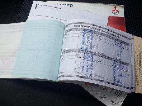 Купить Mitsubishi Lancer пробег 179 000.00 км 2005 год выпуска