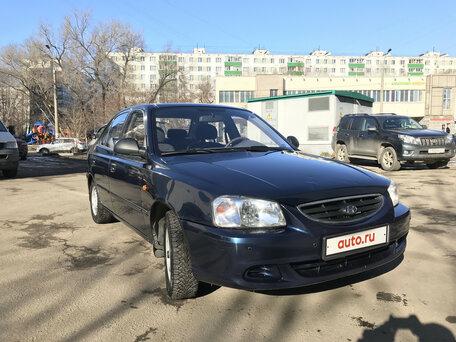 Автосалоны москвы accent купить золото в ломбарде в москве недорого каталог и цены