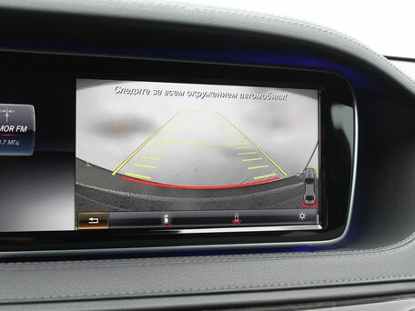 Купить Mercedes-Benz S-klasse пробег 71 209.00 км 2016 год выпуска