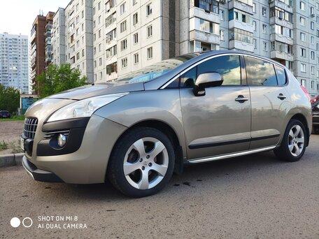 Автосалон пежо в москве б у полис осаго при продаже авто вернуть деньги