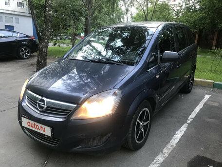 Автосалоны опель зафира в москве автоломбарды в ростове на дону распродажа