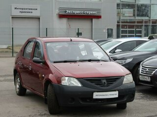 Dacia в москве автосалоны залог за машину в доминикане