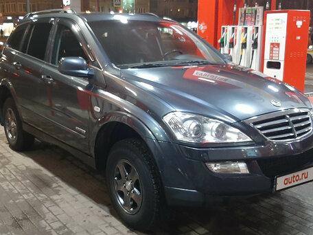 Автосалон ssangyong в москве автомобиль напрокат без залога