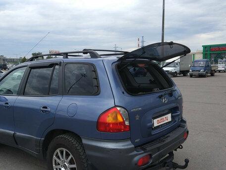 Купить Hyundai Santa Fe пробег 234 600.00 км 2003 год выпуска