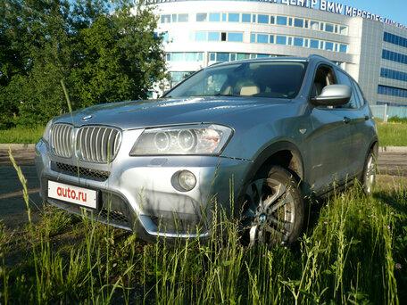 Бмв х3 с пробегом в автосалонах москвы реклама на авто за деньги в