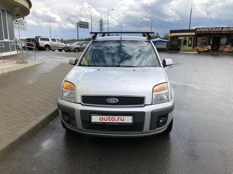 Автосалоны форд фьюжен в москве деньги под залог техники сочи