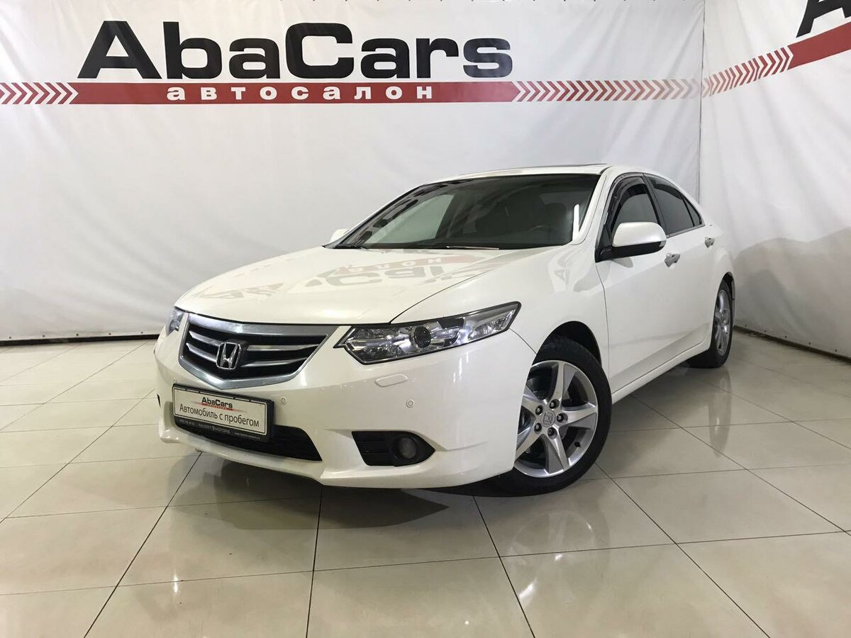 Honda accord в автосалонах москвы автосалон роллс ройс в москве