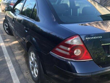 Купить Ford Mondeo пробег 380 000.00 км 2004 год выпуска