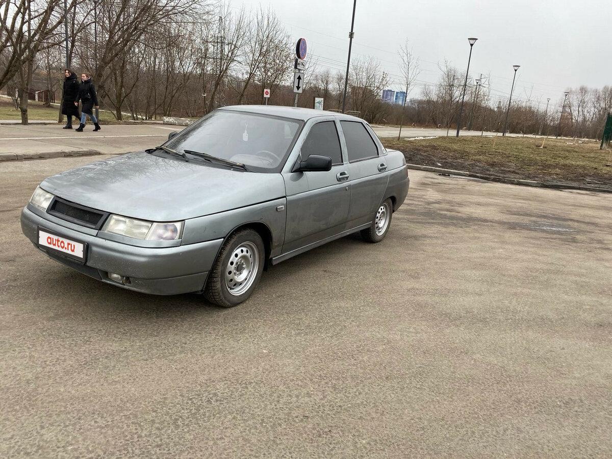 Ваз 2110 автосалон москва автосалоны в москве официальный дилер цены 2015