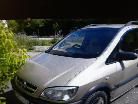 Купить Opel Zafira пробег 198 500.00 км 2003 год выпуска