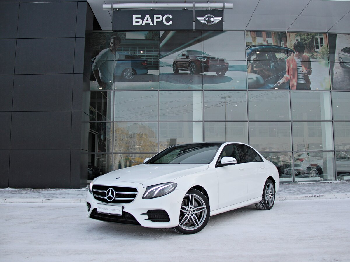 2020 Mercedes-Benz E-Класс  V (W213, S213, C238) 220 d, белый