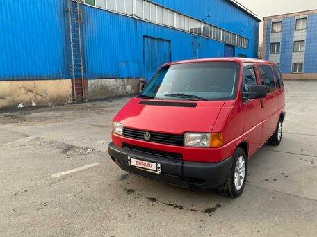 Купить транспортер т4 с пробегом в москве и области зао конвейерное оборудование