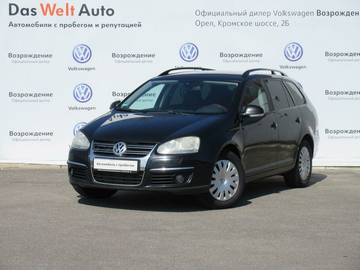 2008 Volkswagen Golf  V, чёрный