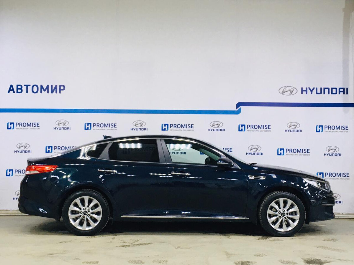 2016 Kia Optima  IV, синий - вид 5