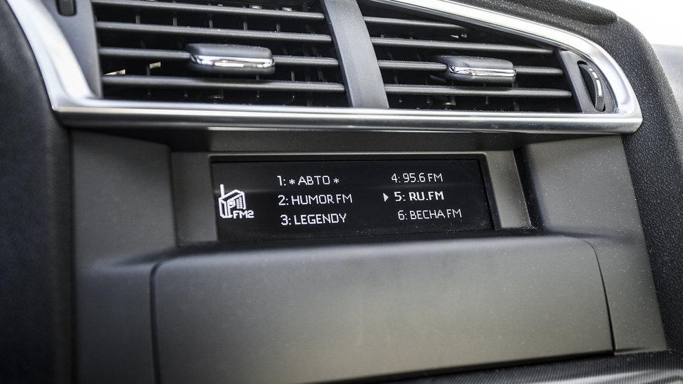 ситроен с4 седан аудиосистема