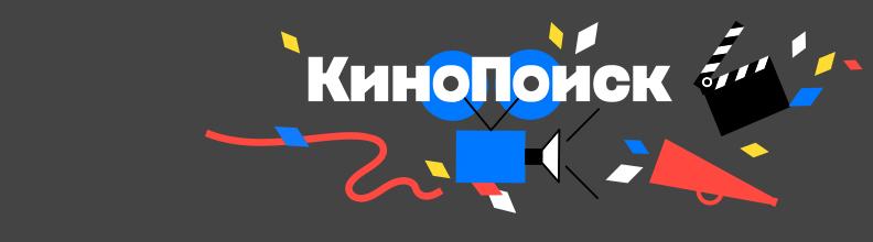 Malefisenta Vladychica Tmy 2019 Kinopoisk
