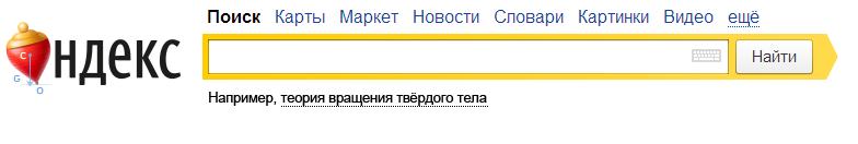 165 лет со дня рождения Софьи Ковалевской