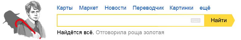 120 лет со дня рождения Сергея Есенина