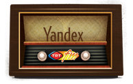 İlk Radyo Anonsu - 6 Mayıs 1927