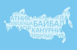 Карта региональных слов из словаря Даля