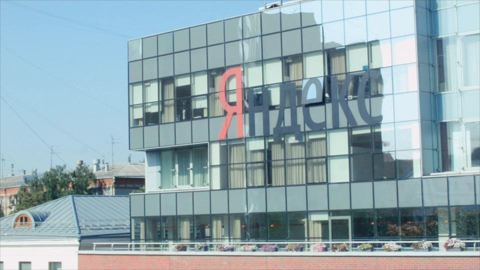 Яндекс аренда офиса в Москва аренда коммерческой недвижимости Кожуховский 1-й проезд