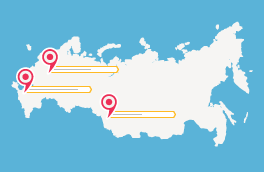 Как понять, о какой улице Ленина речь
