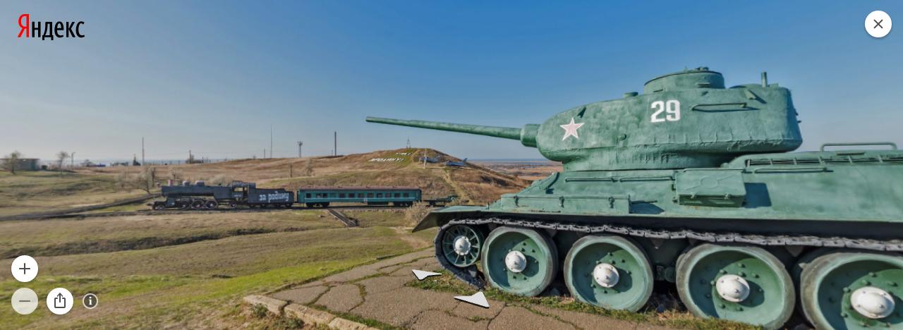 Музей «Военная горка» в Темрюке
