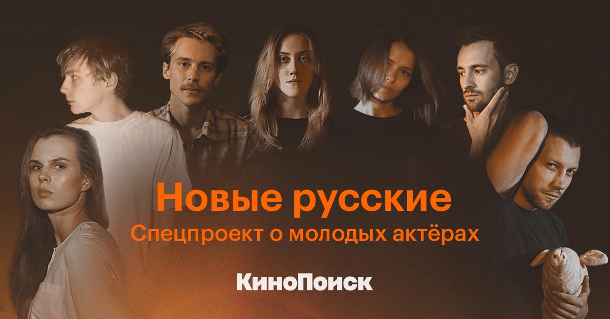 eblya-russkie-s-molodimi