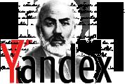 Mehmet Akif Ersoy'un 140. Doğum günü