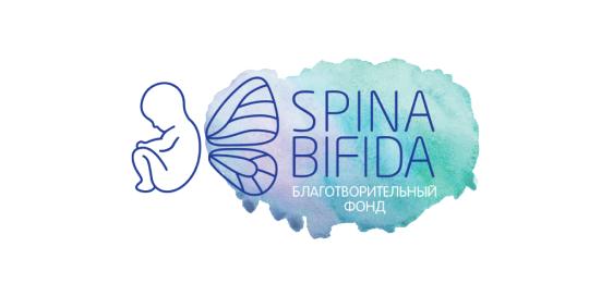 Фонд Спина бифида