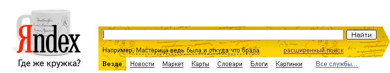 250 лет Арине Родионовне Яковлевой, няне А.С.Пушкина