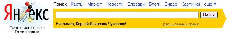 130 лет со дня рождения Корнея Ивановича Чуковского