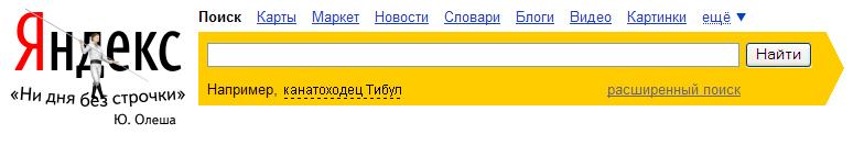 110 лет Юрию Олеше
