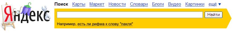 105 лет со дня рождения Николая Носова