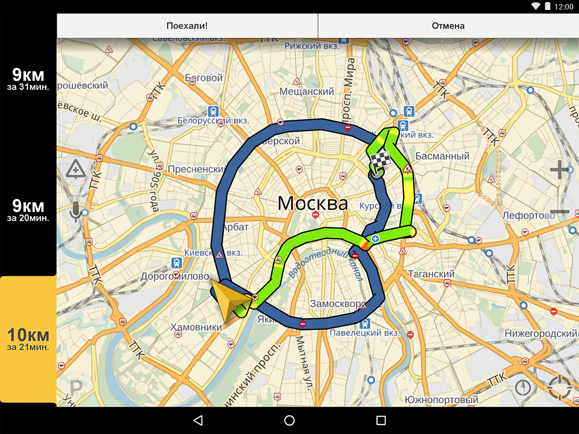Скачать яндекс навигатор для планшет android