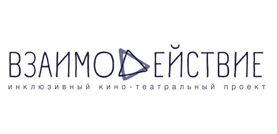 Благотворительный фонд Развитие творческих инициатив