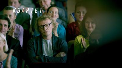 """Сериал """"Квартет"""" в рамках """"Быть или не быть"""" - совместного проекта КиноПоиска и ТВ-3"""