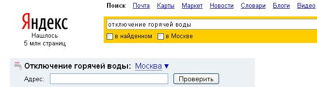 Блог компании Яндекс / [RSS-пост] Потому что без воды