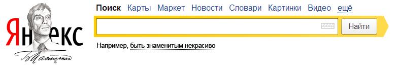 125 лет со дня рождения Бориса Пастернака