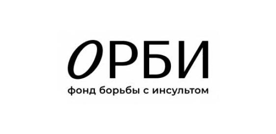 Фонд ОРБИ