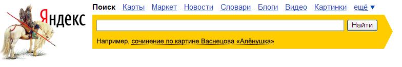 165 лет со дня рождения Виктора Васнецова