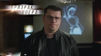 """Сериал """"Призрак опера"""" в рамках """"Быть или не быть"""" - совместного проекта КиноПоиска и ТВ-3"""