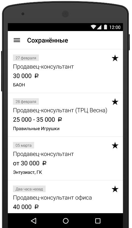 Федеральная служба по труду и занятости РОСТРУД